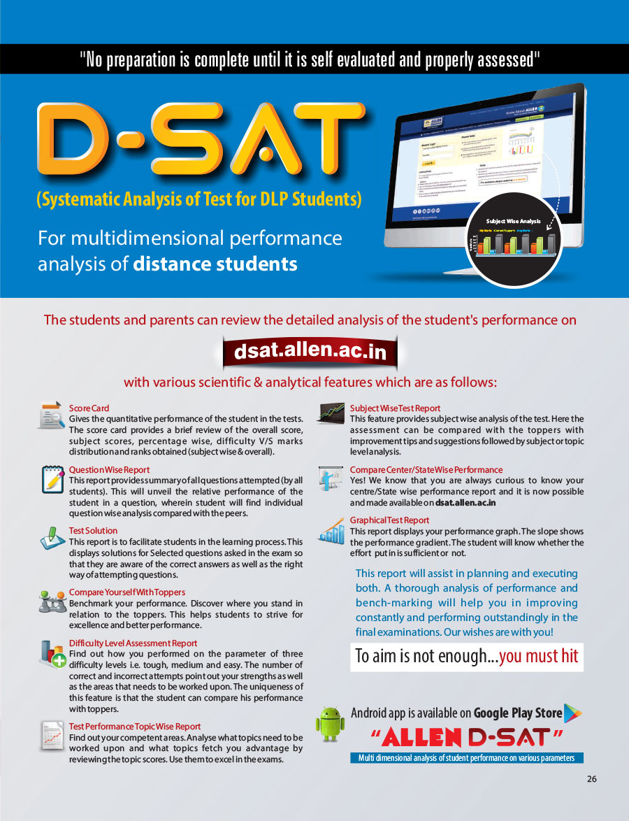 Allen study material for free download pdf IIT-JEE , Neet ...