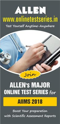 Online Test Series for AIIMS 2018