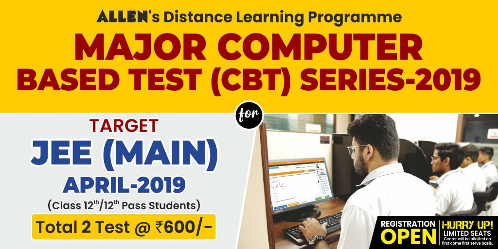 JEE Main Major Computer Based Test