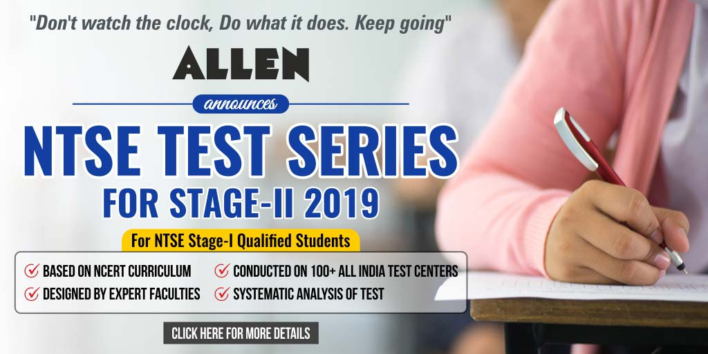 NTSE Test Series Stage-II