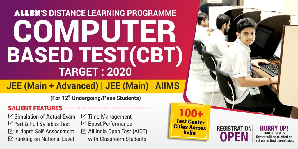 Distance Learning Programme Computer Based Test Target 2020