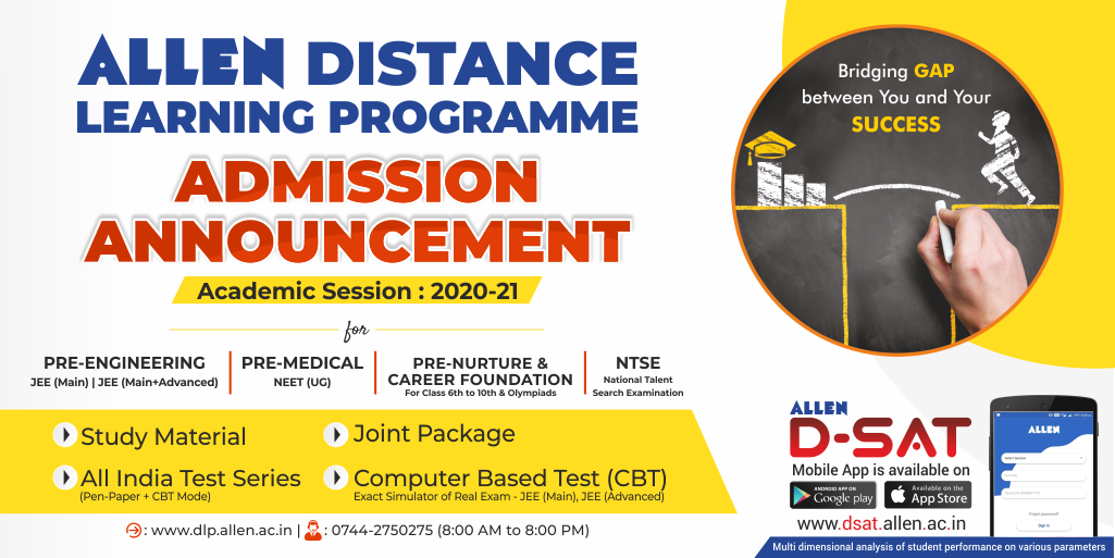 Distance Learning Programme Academic Session 2020-21