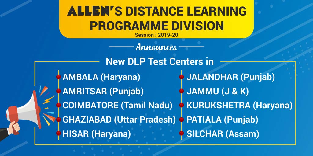 Distance Learning Programme Test Center