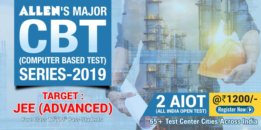 JEE Main Advanced Major Computer Based Test (CBT) Phase - II