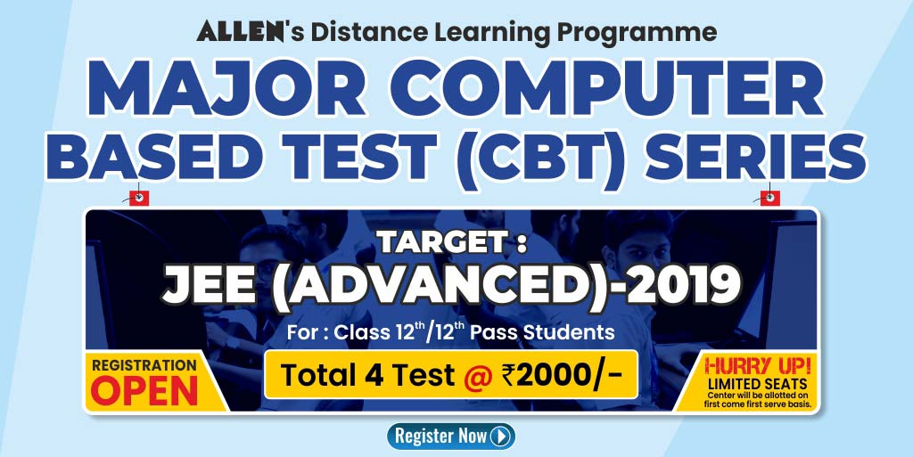 JEE Main Advanced Major Computer Based Test (CBT) Series