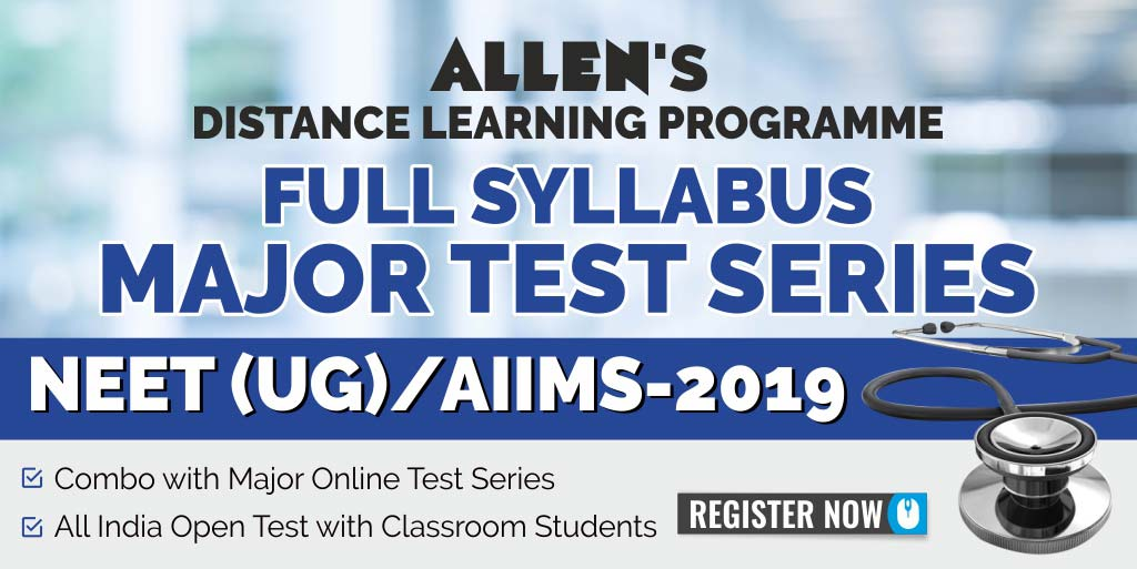 NEET(UG)/AIIMS Major Test Series